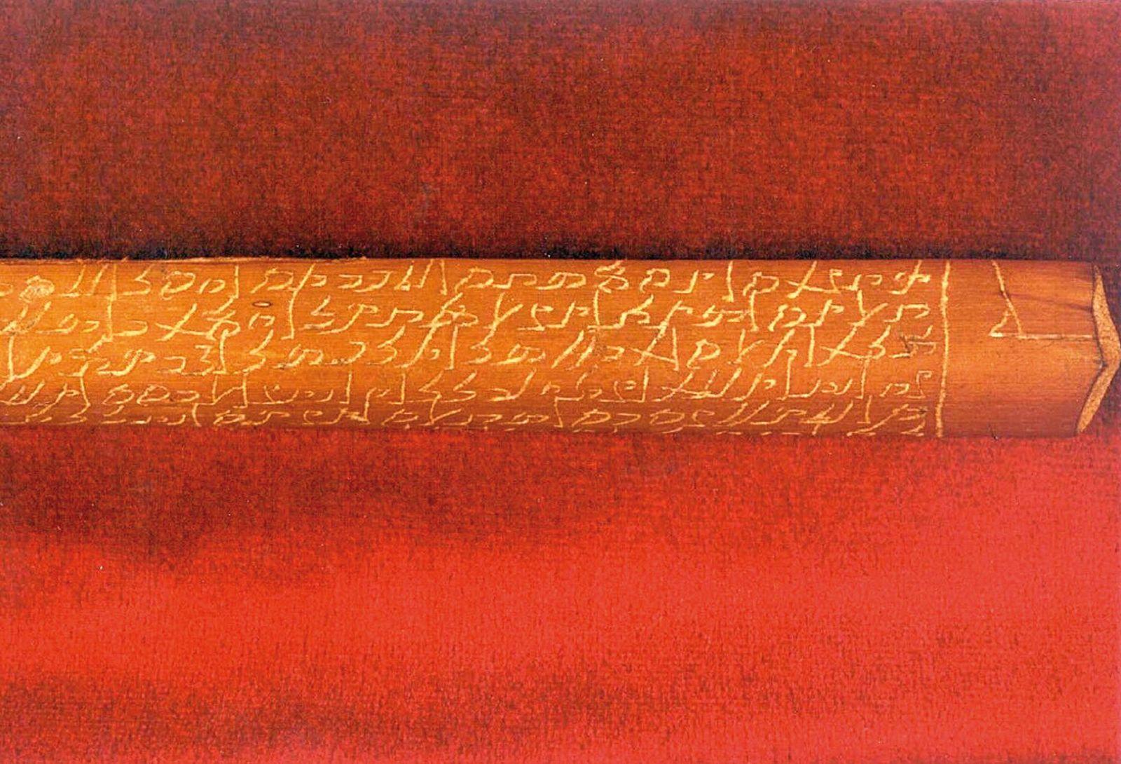 EINMALIGE VERWENDUNG Palmblattrippen / Arabische Schrift