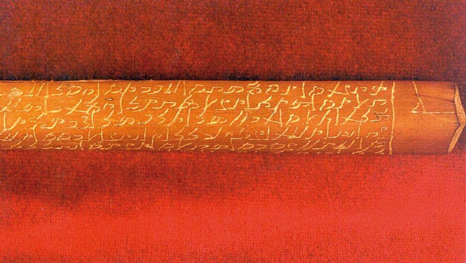Früharabische Inschriften: Schwierige Botschaften aus der Vergangenheit
