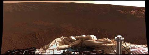 """Mars-Panorama: Das Panoramabild des Landeplatzes von """"Opportunity"""""""