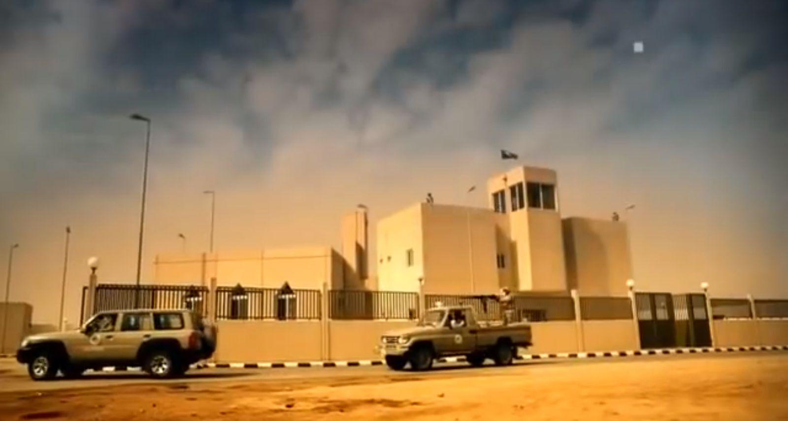 EINMALIGE VERWENDUNG NUR ALS ZITAT Screenshot/ Grenze/ Irak/ Saudi-Arabien