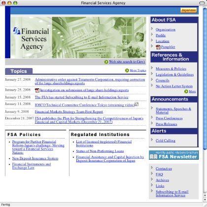 Webseite der japanischen Finanzaufsicht: Eklatante Sicherheitsmängel