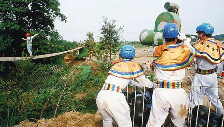 """Takeshi's Castle"": Schadenfreude, Action, Dada"