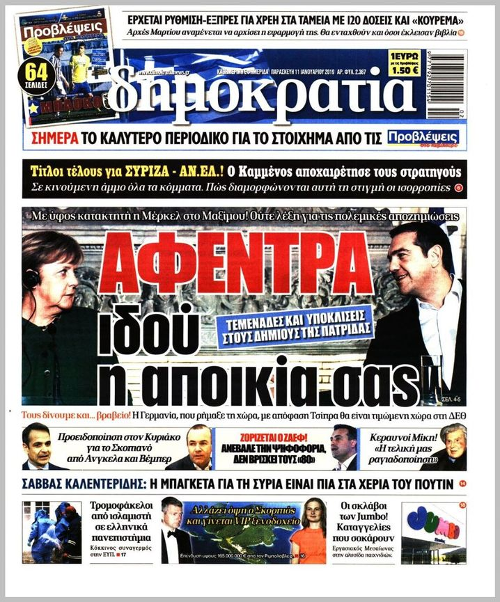 """""""Dimokratia"""" am 11. Januar 2019"""