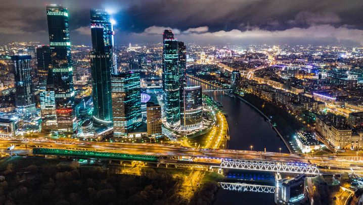 WM 2018: Moskau - verwandelte Stadt