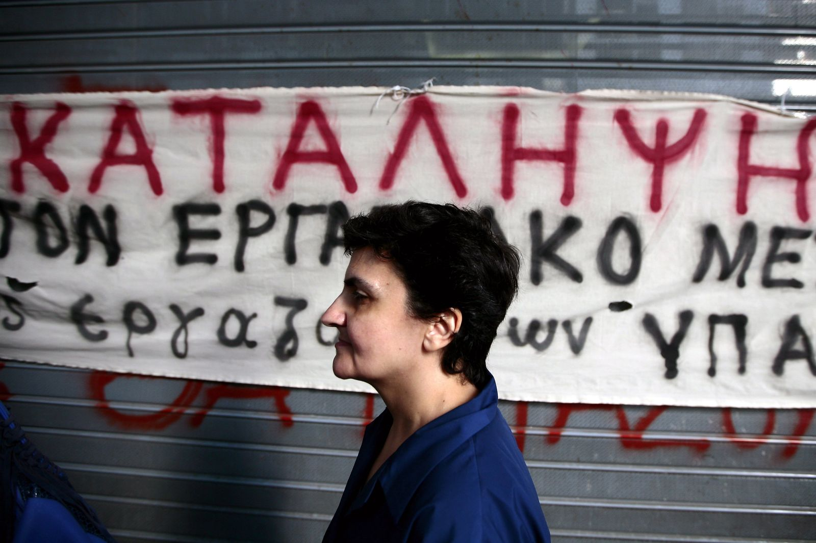 Sit-ins at several Government Ministries in Athens