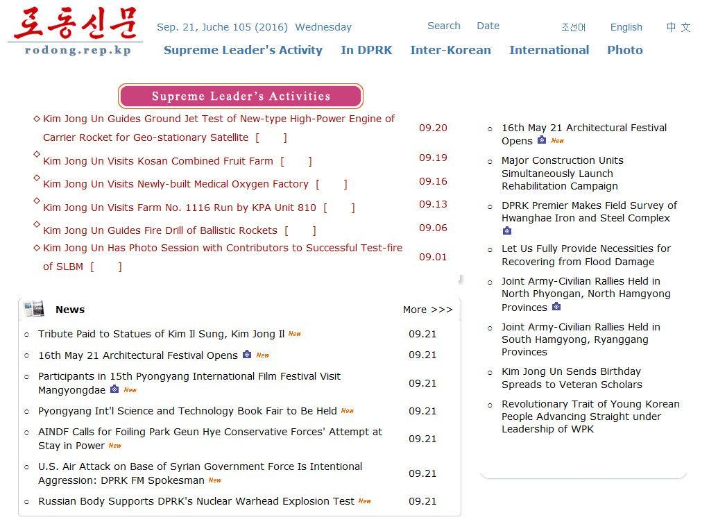 NUR ALS ZITAT Screenshot Nordkorea Websites