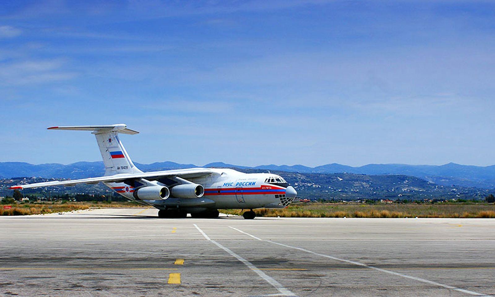 Latakia/ Flughafen