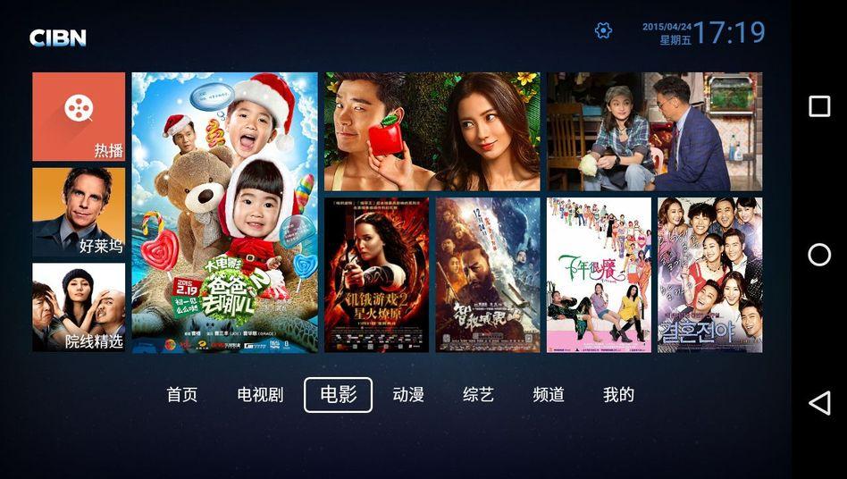 Videoportal Youku: Filme und Fernsehserien kostenlos anschauen - ganz legal