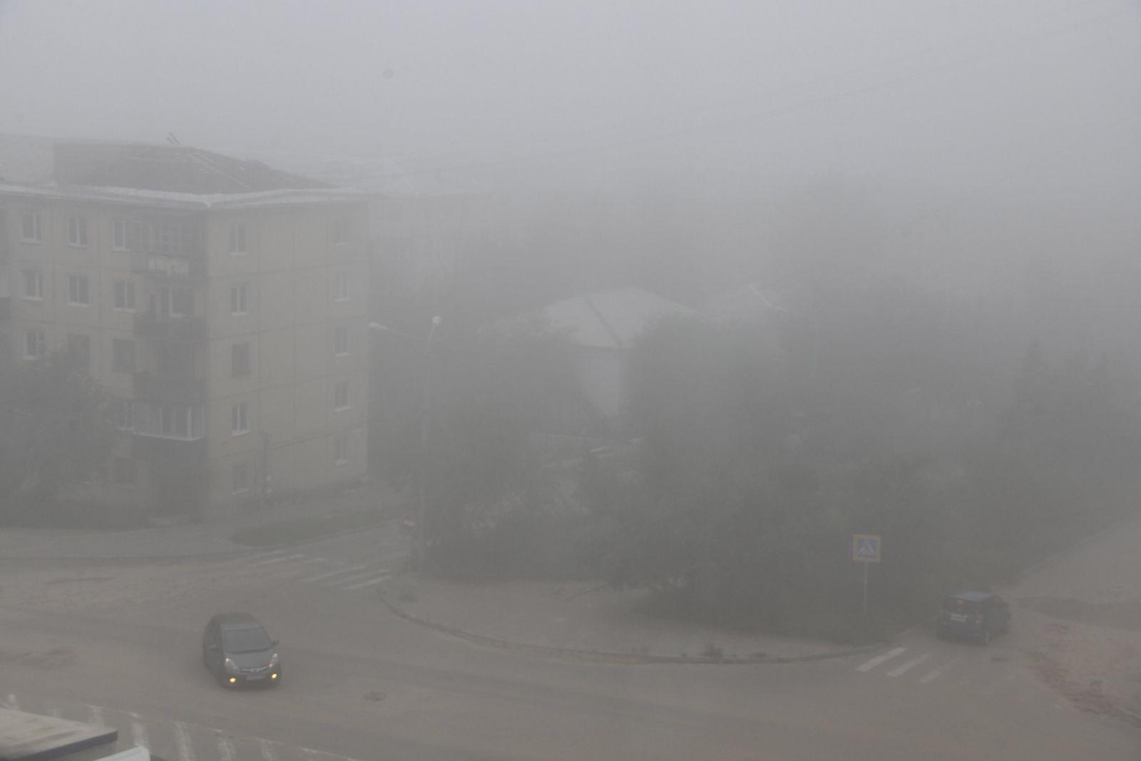 Waldbrände in Ostrussland