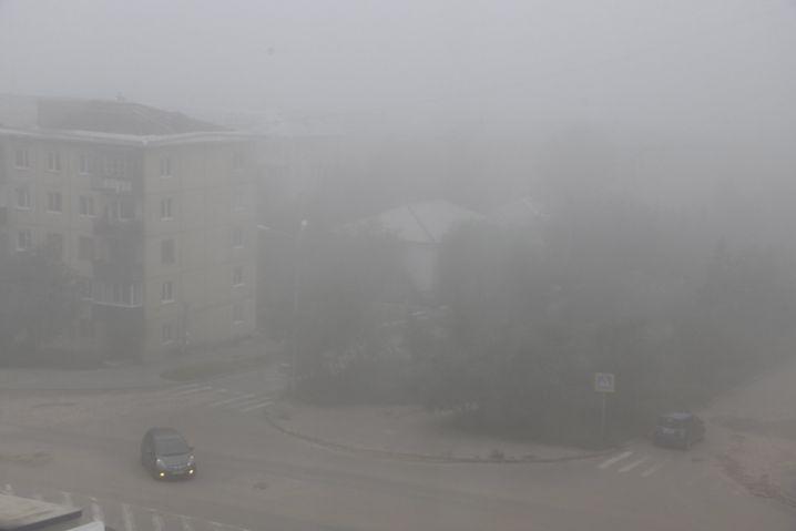 Rauch bedeckt das Zentrum der ostsibirischen Stadt Tschita