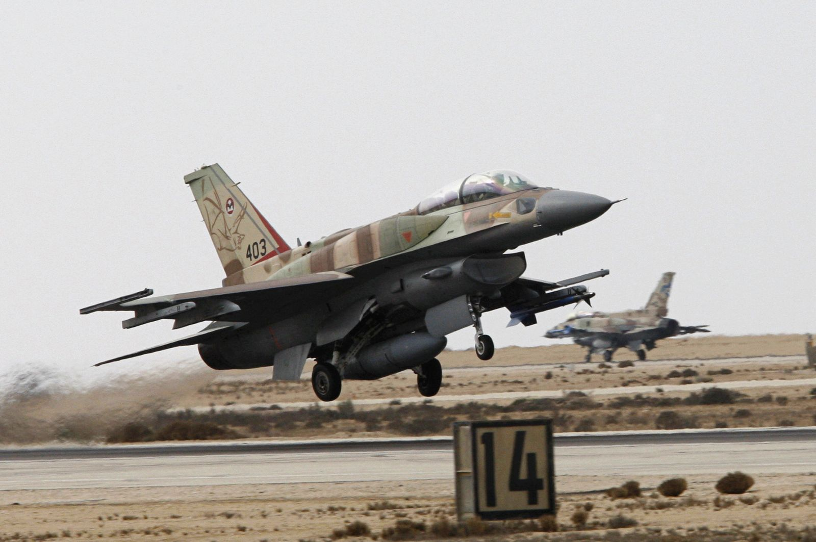 Israel / F16