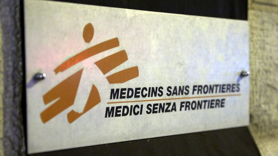 """Logo von """"Ärzte ohne Grenzen"""": Weltweit im Einsatz"""