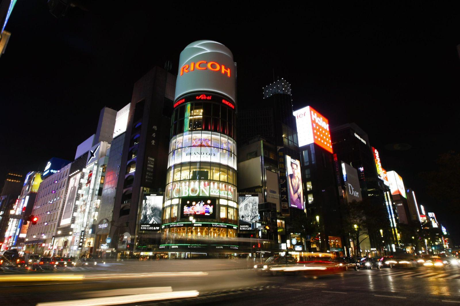 Tokioter Hauptgeschäftsstraße Ginza