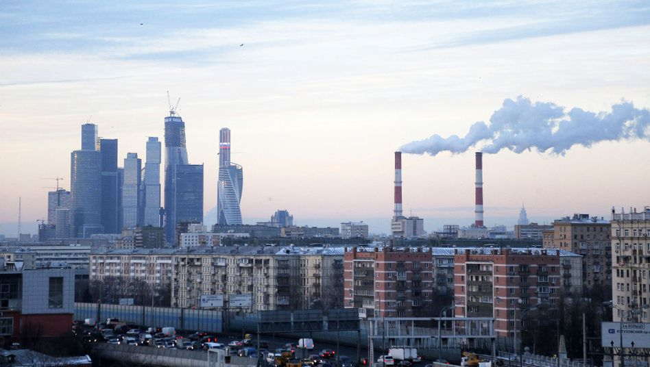 Blick auf das Geschäftszentrum in Moskau