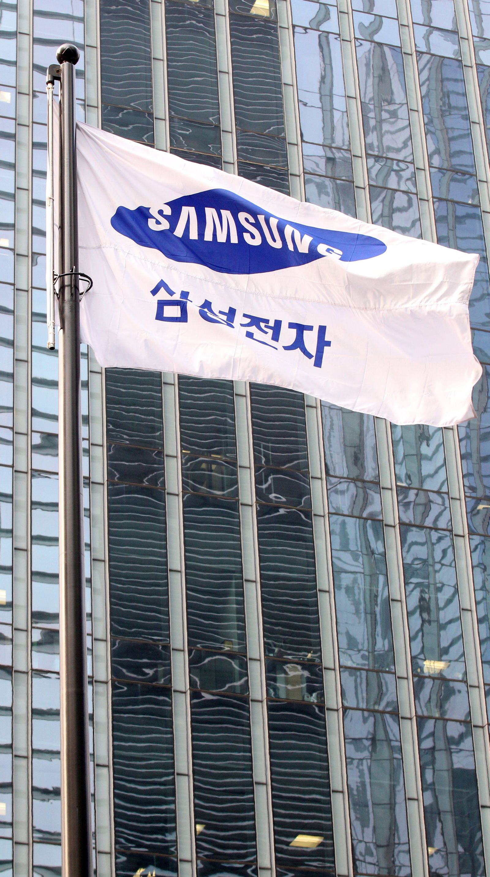 Samsung Fahne Logo Hauptqartier