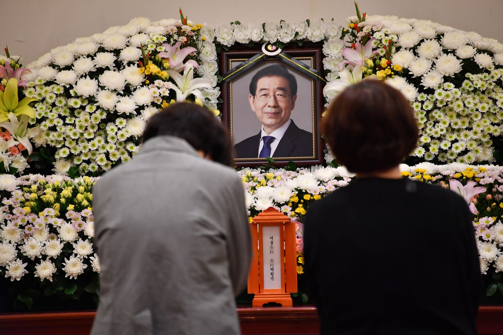 Seoul's Mayor Park Won-soon Found Dead After Reported Missing