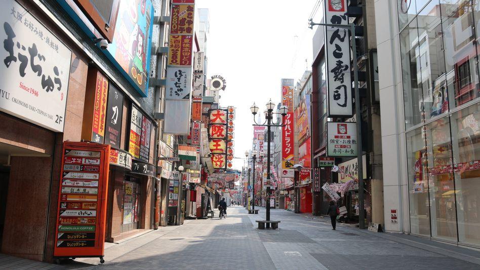Einkaufsstraße in Osaka