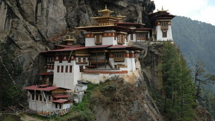 Bhutan: Land des Donnerdrachens