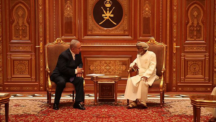 Israel und die Arabische Halbinsel: Bibi und Miri am Golf