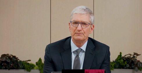 Apple-Chef Tim Cook während der Anhörung vor dem US-Kongress