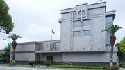 USA ordnen Schließung des chinesischen Konsulats in Houston an