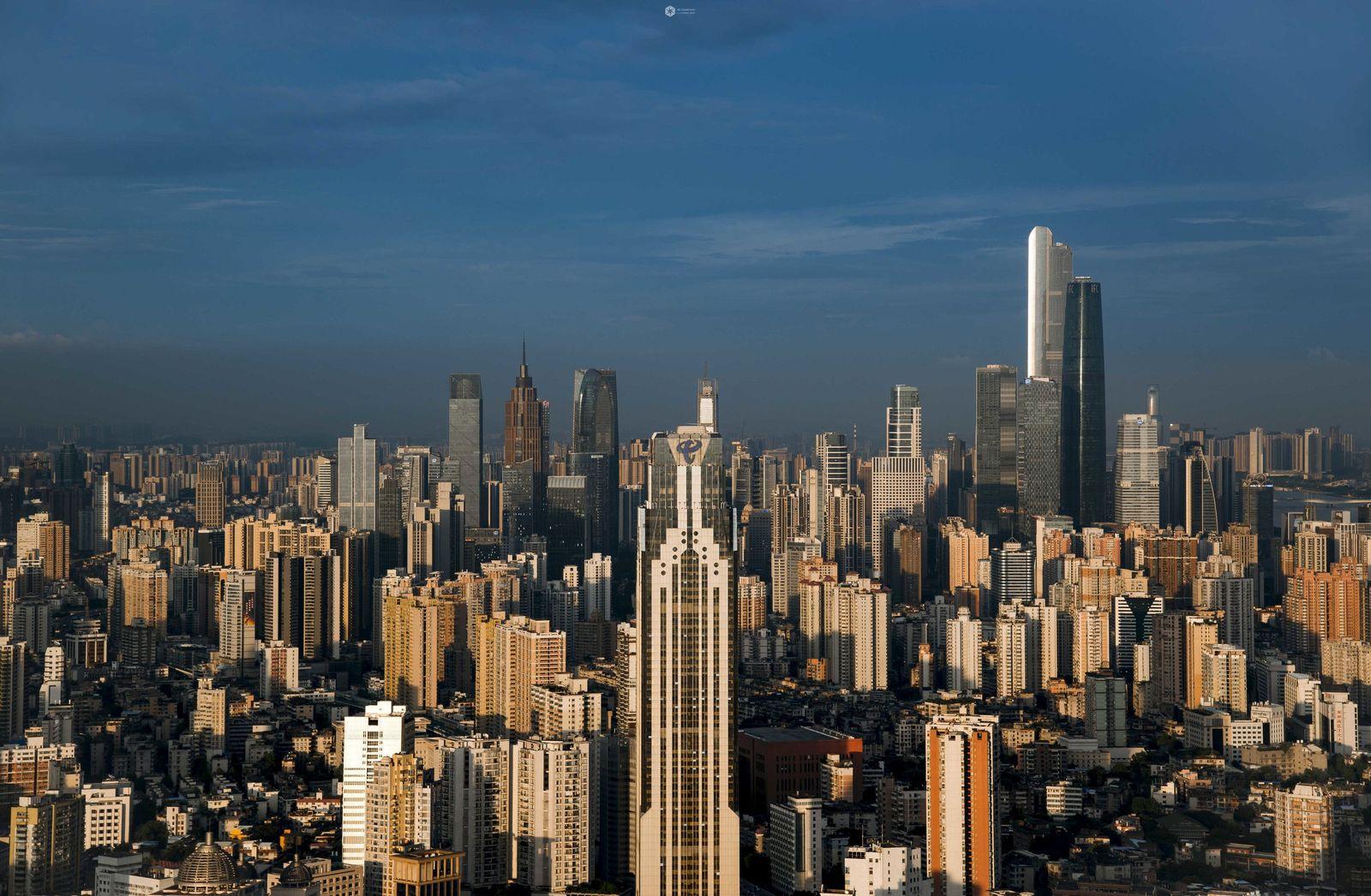 Stadtansicht von Guangzhou