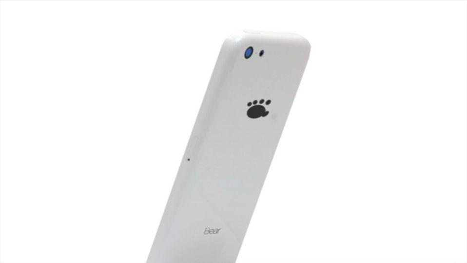NUR ALS ZITAT Screenshot Budget iPhone