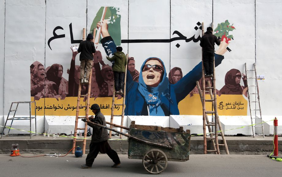 A mural on a barrier wall at the Afghan Ministry of Women's Affairs to mark International Women's Day
