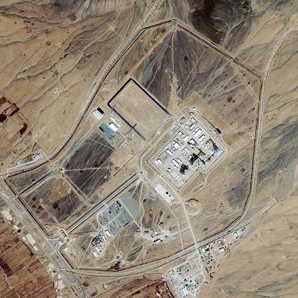 Iranische Atomanlage Arak: Keine Beweise für geheimes Atomprogramm