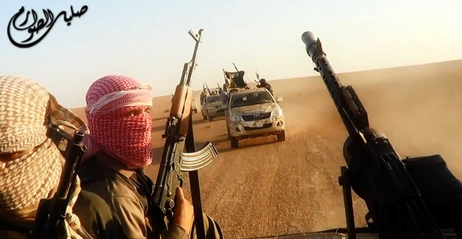 EINMALIGE VERWENDUNG Islamischer Staat 2015/ Konvoi