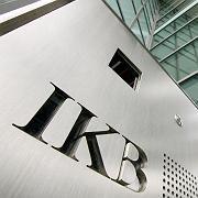 IKB-Zentrale in Düsseldorf: Teile des Neugeschäfts geraten ins Wanken