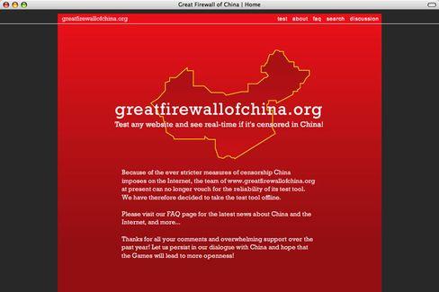 """Netz-Projekt """"Great Firewall of China"""": Reihenweise Webseiten blockiert"""