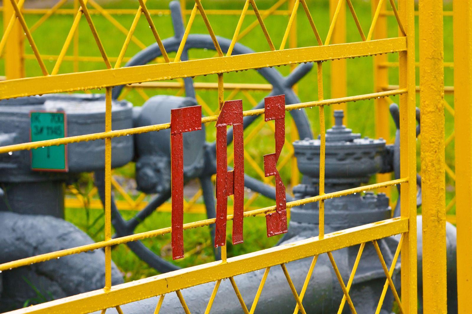 Moskau drosselt Gaslieferung an Weißrussland weiter