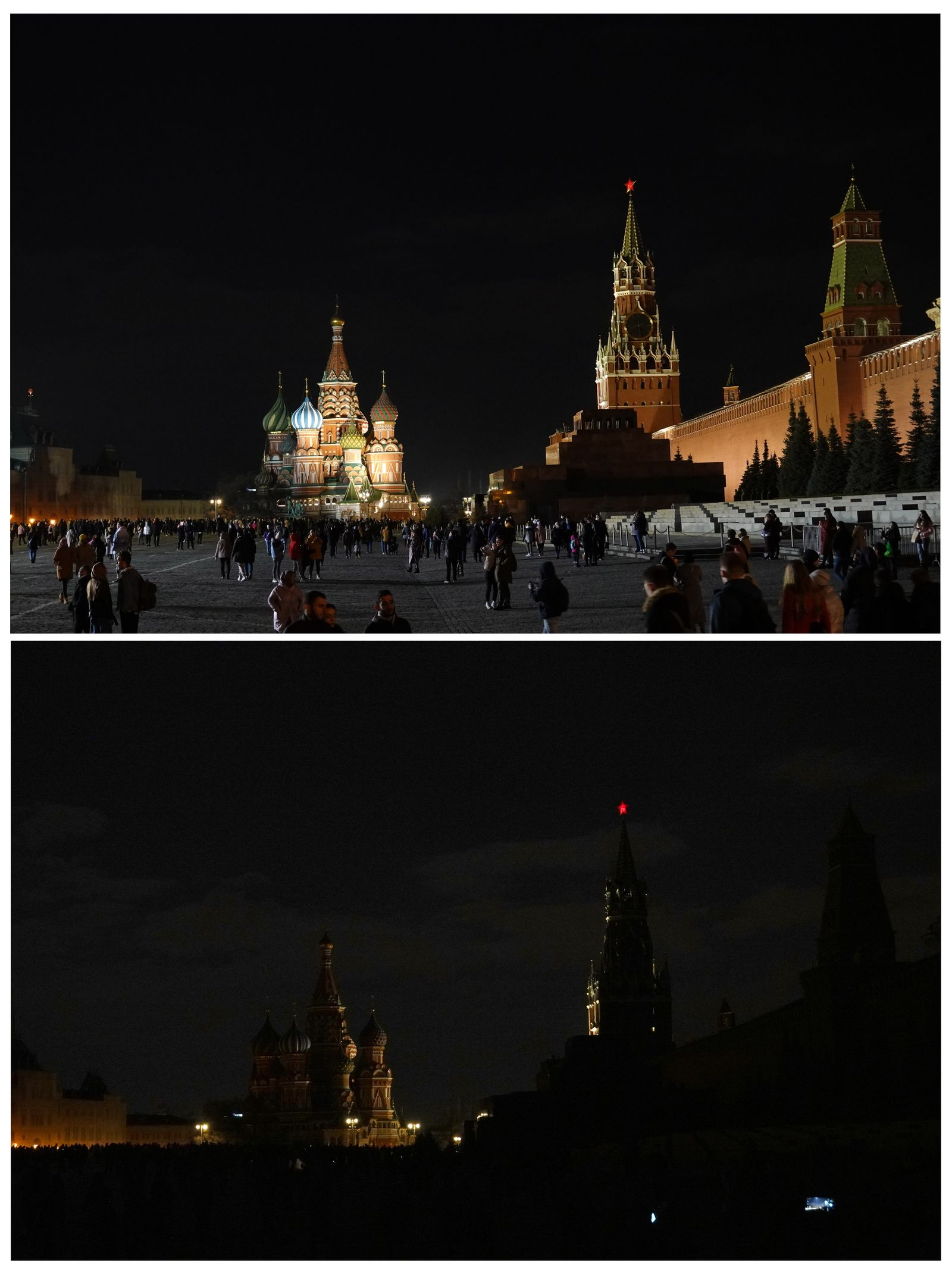 Earth Hour in Moscow