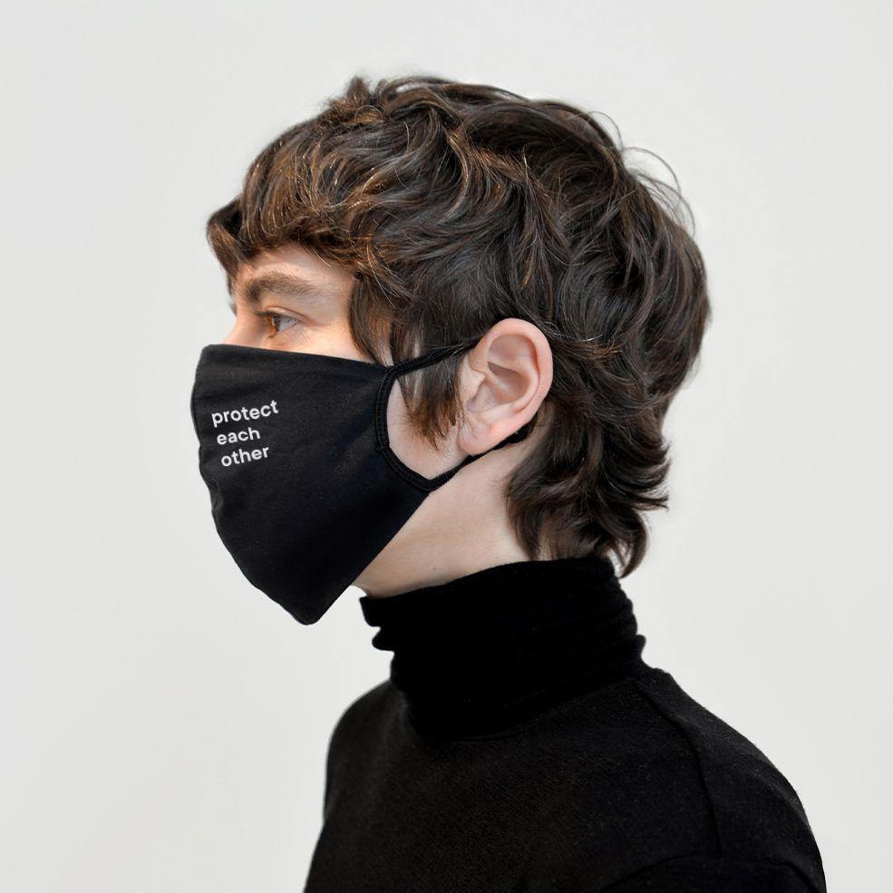 ARMEDANGELS Masken