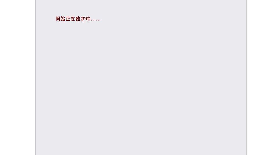 Screenshot der abgeschalteten Internetseite Utopia www.wyzxsx.com
