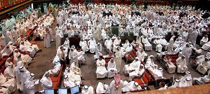 """The Kuwait Stock Exchange: """"One day someone woke up in the morning and considered this to be a threat, a danger."""""""