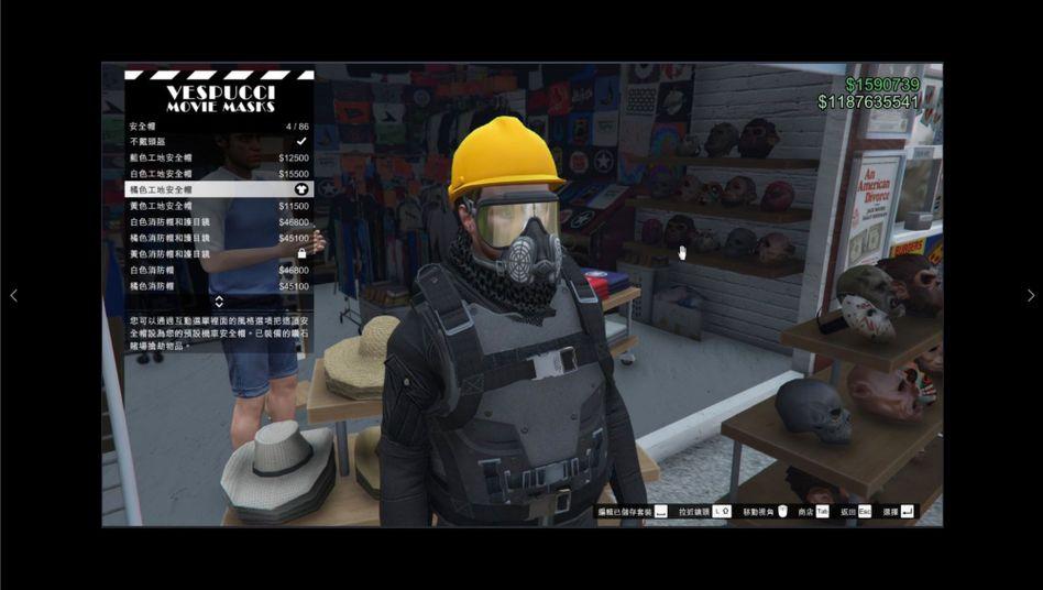 """Im Onlinemodus von """"Grand Theft Auto V"""" treten Avatare mittlerweile für die Hongkong-Proteste ein"""