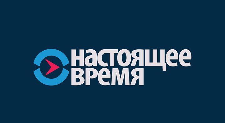 Logo des neuen, russischsprachigen Senders Current Time, der vom US-Kongress finanziert wird