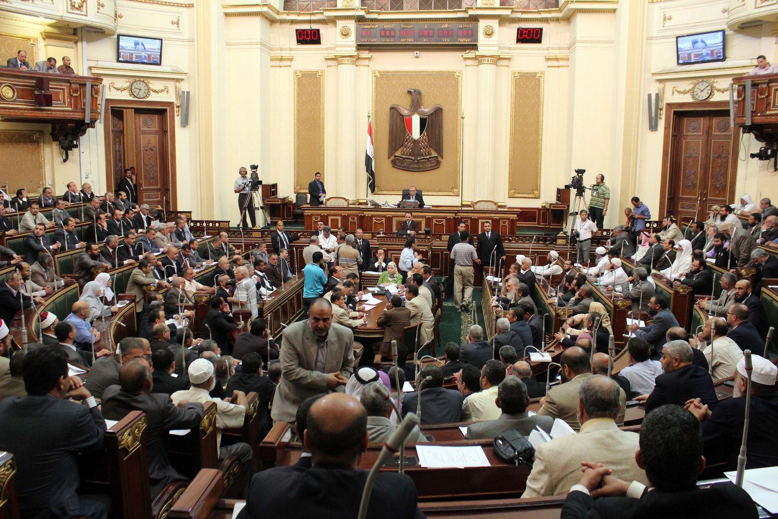 EGYPT-POLITICS-PARLIAMENT