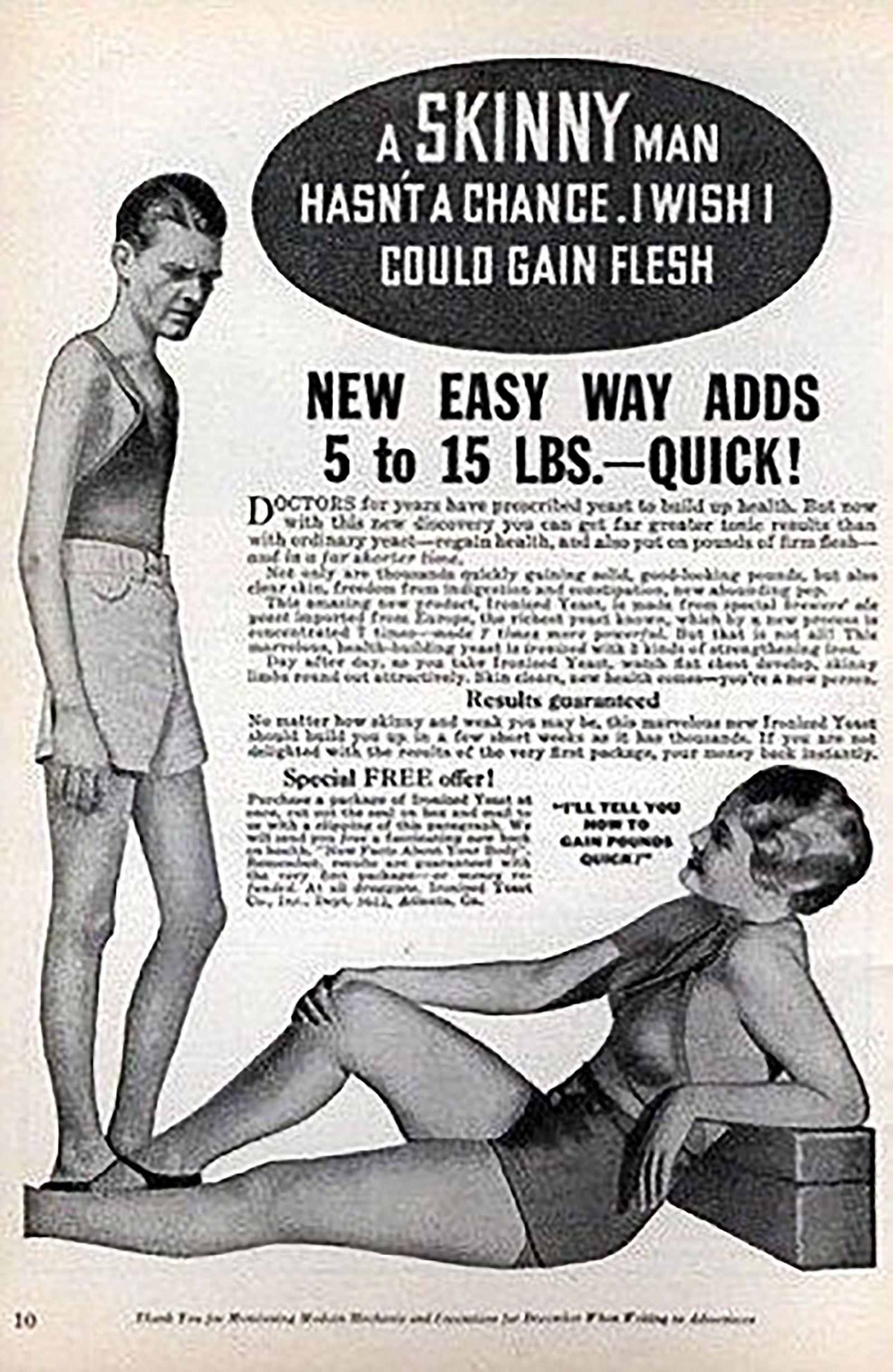 Wate On Werbung