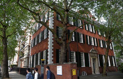 Teil des Imperial College London (Archivbild)