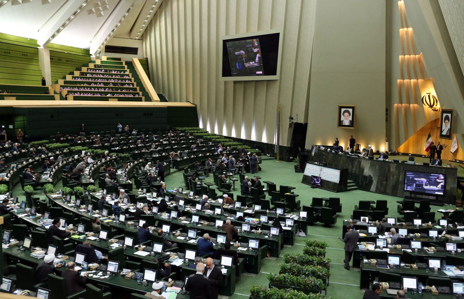 Outgoing Iranian parliament session
