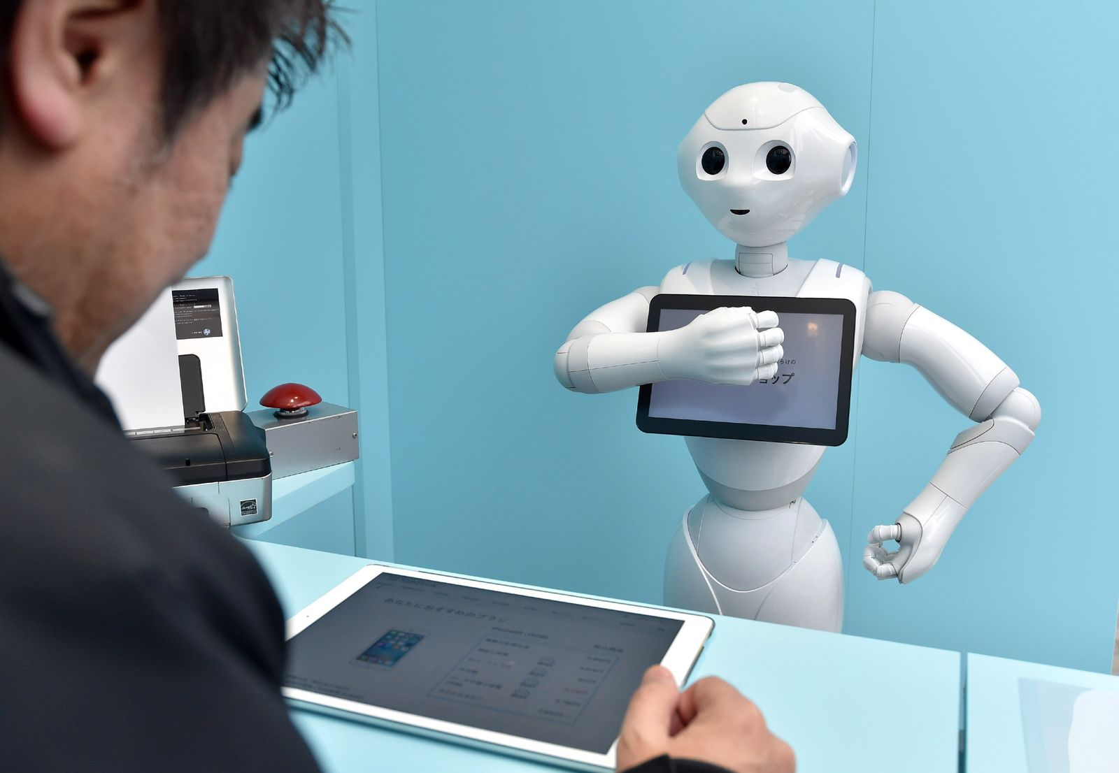 Softbank launches a humanoid robot service