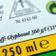 Was das Glyphosat-Verbot für Privatleute bedeutet