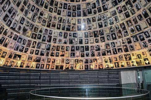 Namenshalle der Holocaust-Gedenkstätte Yad Vashem