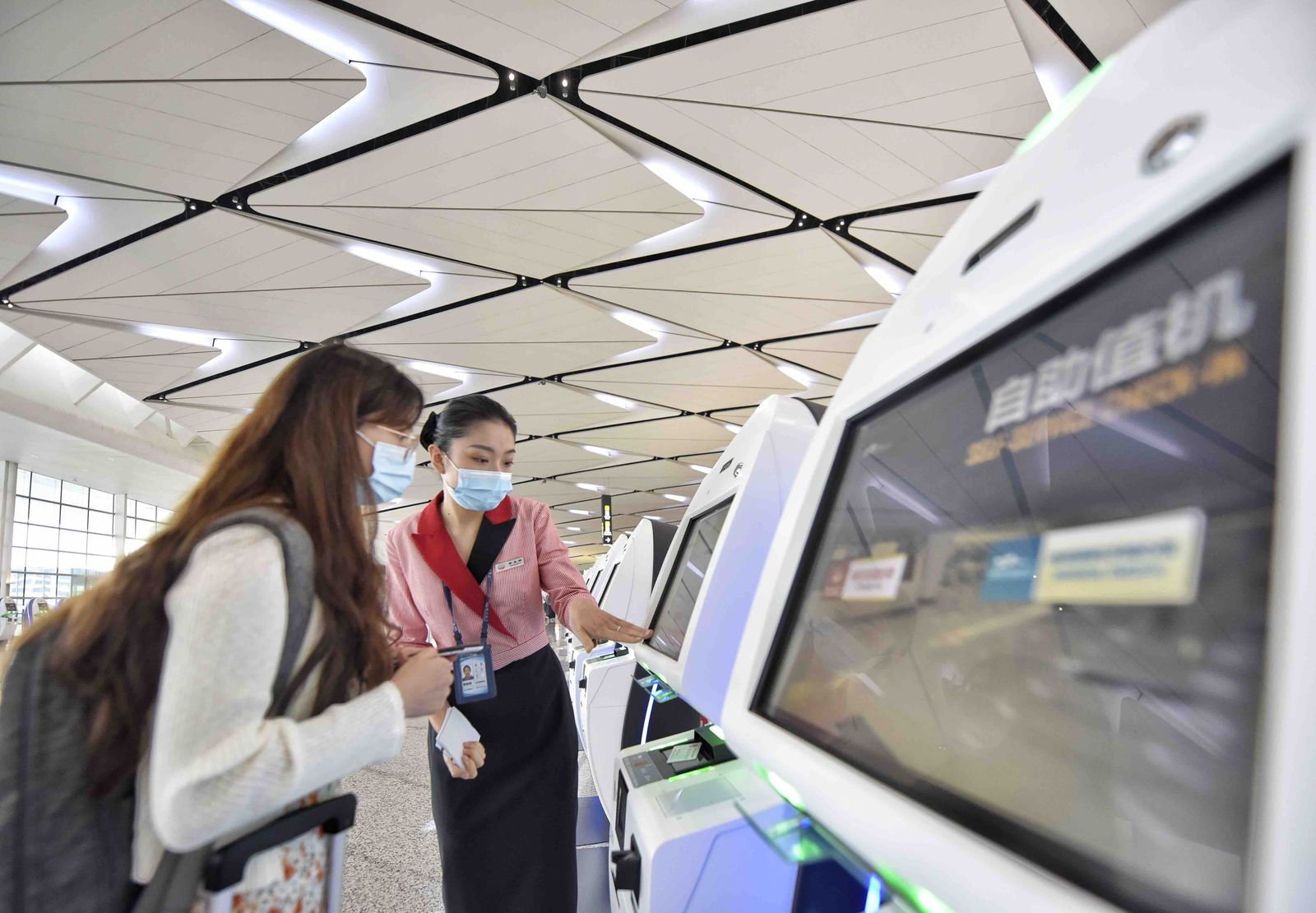 CHINA-SICHUAN-CHENGDU-TIANFU INTERNATIONAL AIRPORT-OPEN (CN)