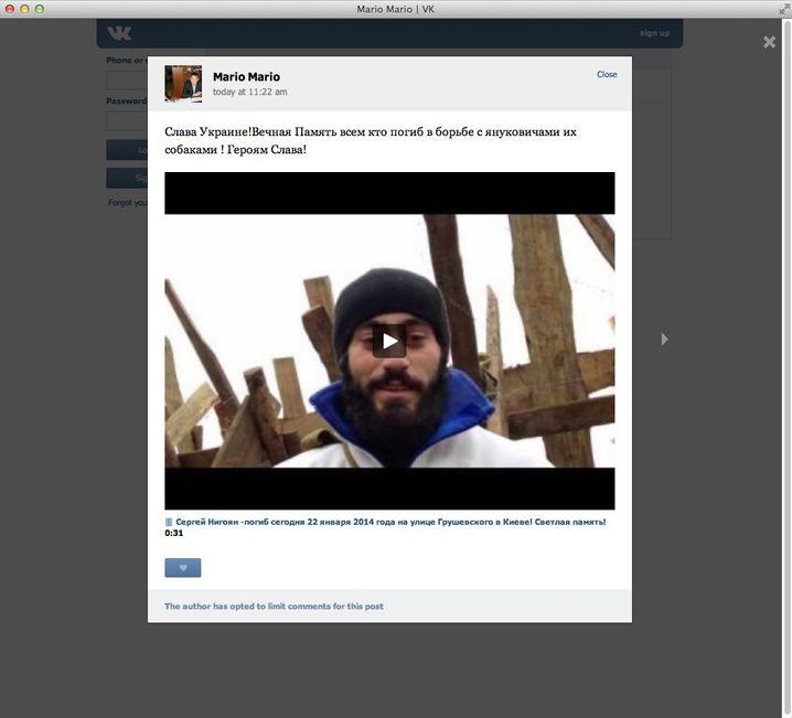 Screenshot von Mario Mario auf der Internetseite VKontakte.ru