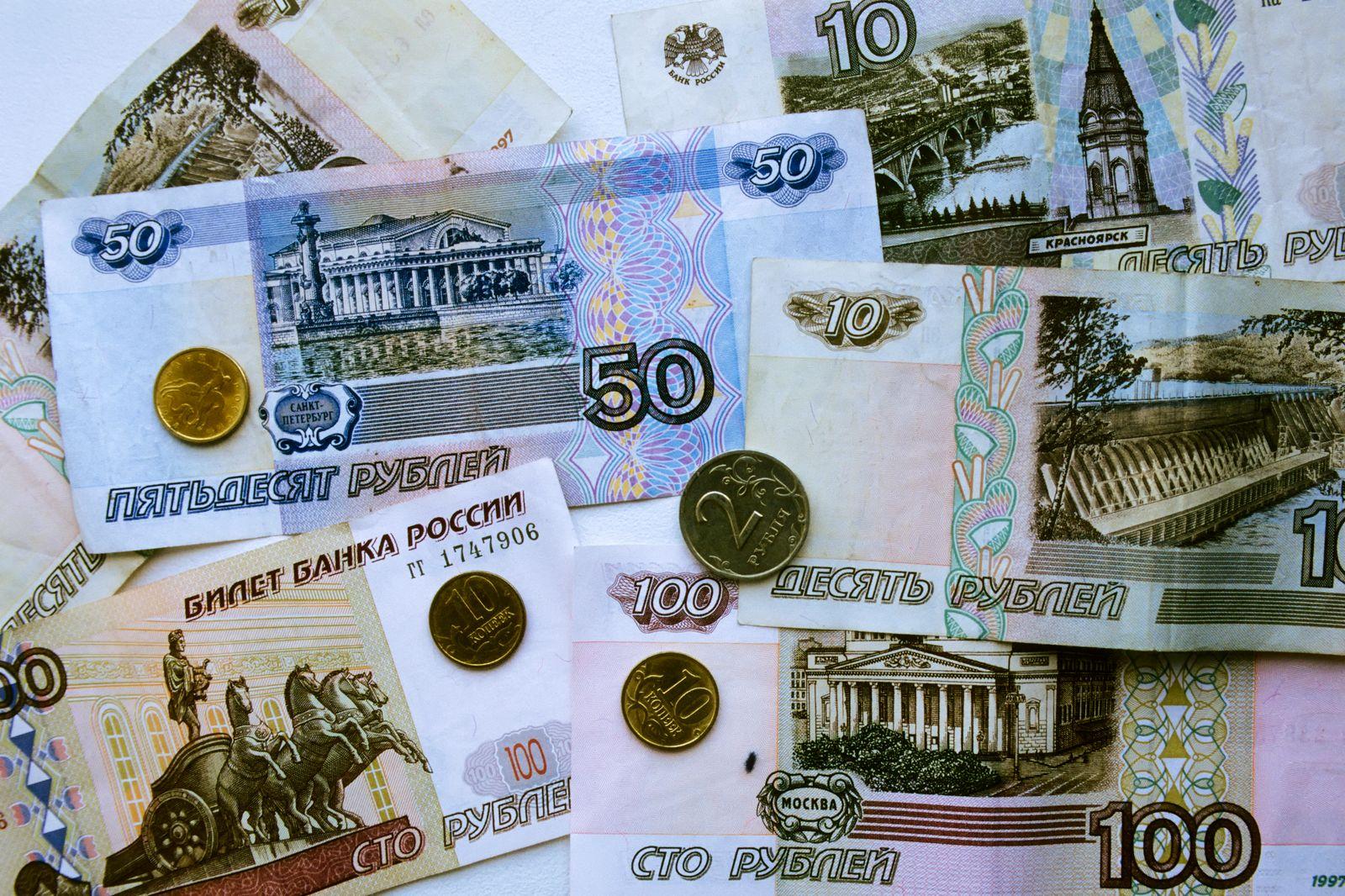 Pepsi Kriegsflotte - Russia, Russian Currency, Rubel