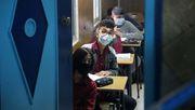 320 Millionen Schüler müssen zu Hause bleiben